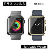 AppleWatch用スマーフォンスマートフォンアクセサリーガラスフィルム極薄0.2mm