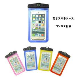 3298f2c2a0 防水スマホケース 防雪スマホケース スマーフォン スマートフォンアクセサリー スマートフォンケース 水濡れ防止 ウオータープロテクト iPhone 5