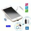 ワイヤレス充電器 ワイヤレス充電 スマホ充電器 qi充電器 qiチャージャー iPhone 7/7plus/6/6s/6Plus/6sPlus/5/5c/5s/…