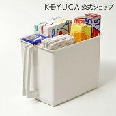 KEYUCA(ケユカ)ハンドル付きストッカー