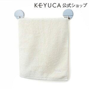 【KEYUCA公式店】ケユカ perife シンプルバー 40cm|おしゃれ キッチン タオル掛け デザイン シンプル タオルハンガー トイレ 洗面所 吸盤 タオルバー プレゼント タオル干し 台所 布巾掛け タオル