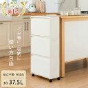 KEYUCA(ケユカ) rectie ボックス3段 37.5L W40×D19.5×H89cm[収納ボックス ゴミ箱 プラスチック 3段 前開き フラップ…