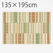 ラグ04ロイヤルパレス148856161ベージュ135×195cm