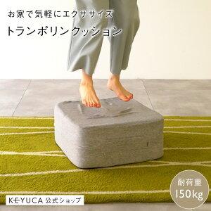 【予約販売】【KEYUCA公式店】...