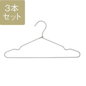 KEYUCA ケユカ Yote ロープ肩バーハンガーU3P(バー) グレー [モダン オシャレ ギフト 衣類ハンガー 洋服ハンガー スチール おしゃれ スチールハンガー 3本セット set 洋服 衣類収納 通販 楽天]