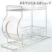 ネオナビオドレーナー2S/ケユカ