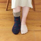N絹のつま先靴下ベージュ/ケユカ