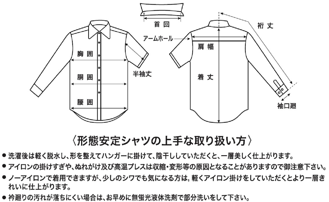 BILLACKメンズワイシャツ長袖形態安定シャツピンクハニカムチェックドビーラウンドタブカラーシャツビジネスお洒落着KF2043-6