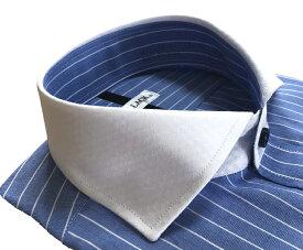 メンズ ワイシャツ 長袖 形態安定 シャツ ブルー ストライプ クレリック ホリゾンタルワイドカラー ビジネス おしゃれ KF2056-1