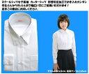 L.LORLAR スクールシャツ ブラウス 女子 長袖 学生服 形態安定加工