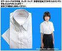 L.LORLAR スクールシャツ ブラウス 女子 半袖 学生服 形態安定加工