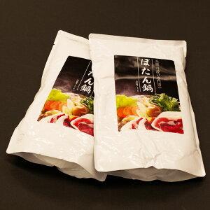 兵庫丹波専門店 ぼたん鍋 720g(2〜3人前)×2パック・猪肉 牡丹鍋 お取り寄せ グルメ 送料無料