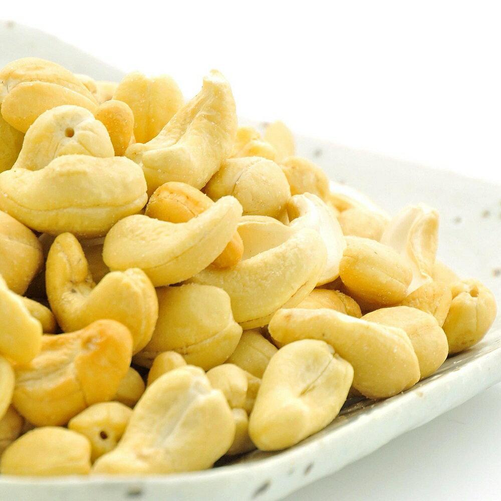 有機 無塩 無油 素焼き カシューナッツ お試し 100g オーガニック ナッツ (送料無料)