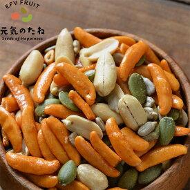 かぼちゃの種 & ひまわりの種 柿ピー お得用 1kg ナッツ 送料無料