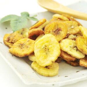 リッチ バナナチップス お試し 100g 黒糖&岩塩 バナナチップ (送料無料)
