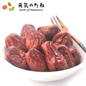 無農薬栽培 赤 なつめ 300g 送料無料 ナツメ ドライフルーツ 棗 赤いなつめ
