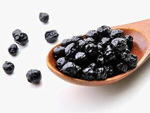 オーガニック ブルーベリー 200g ( オーガニック食品 無添加 砂糖不使用 ドライフルーツ 有機ひまわり油使用 有機 )