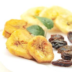 オーガニック レーズン & バナナチップス お徳用 1kg (送料無料)