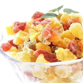 ドライフルーツミックス 7種 ドライフルーツ お徳用 1kg 送料無料
