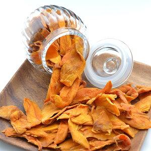 ドライフルーツ マンゴー 砂糖不使用 無添加 200g ドライマンゴー 送料無料