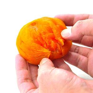 干し柿 完熟 あんぽ柿 1袋 900g フルーツ ギフト送料無料