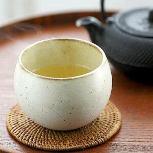 国産 減肥茶 ティーバッグ 1袋 20袋入り 健康茶 水だし できます [送料無料]
