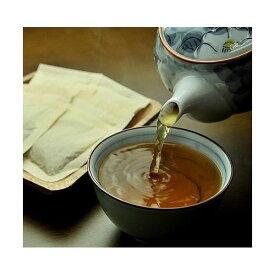 国産 ごぼう茶 お徳用 無添加 無着色 2.5g×30袋入り (送料無料)