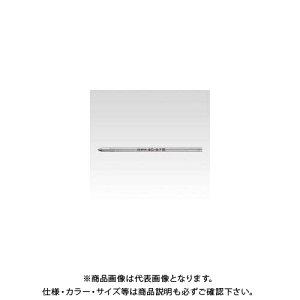 ゼブラ シャーボX替芯 4C-0.7芯 緑 BR-8A-4C-G