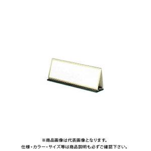 クラウン 会議用席札 CR-SK250-T