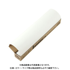 マルアイ 無地模造紙プル ホワイト 50枚 マ-シ51