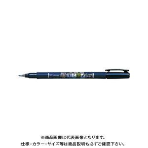 トンボ鉛筆 水性サインペン筆之助しっかり仕立てパック GCD-111