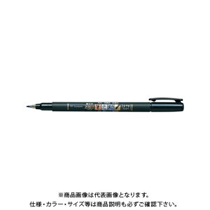 トンボ鉛筆 水性サインペン筆之助しなやか仕立てパック GCD-112