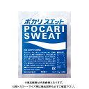 大製薬 ポカリスエット粉末74gX5袋 ポカリスエットフンマツ