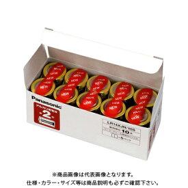 パナソニック アルカリ電池 単2 10個 オフィス LR14XJN/10S