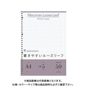 マルマン A4ルーズリーフ 5ミリ方眼罫 L1107