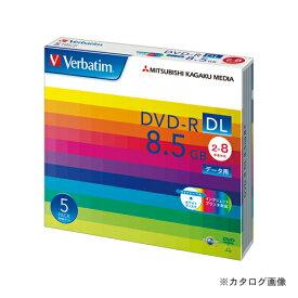 三菱化学メディア PC DATA用 DVD-R DHR85HP5V1