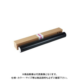 アジア原紙 大判インクジェットプリンター用紙 IJG2-9125