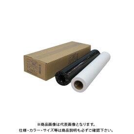 アジア原紙 大判インクジェット用紙普通紙エコノミー IJPR-5950EN