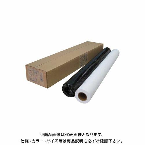 アジア原紙 大判インクジェット用紙普通紙エコノミー IJPR-9150EN