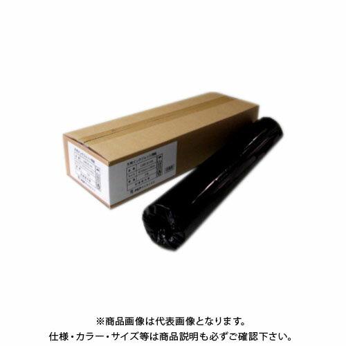 アジア原紙 大判インクジェット用紙マットエコノミー IJME-5945