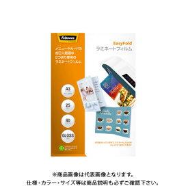 フェローズジャパン ラミネートフィルムA3 25枚100ミク 5602003