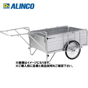 【送料別途】【直送品】アルインコ ALINCO 折りたたみ式リヤカー HK-150E