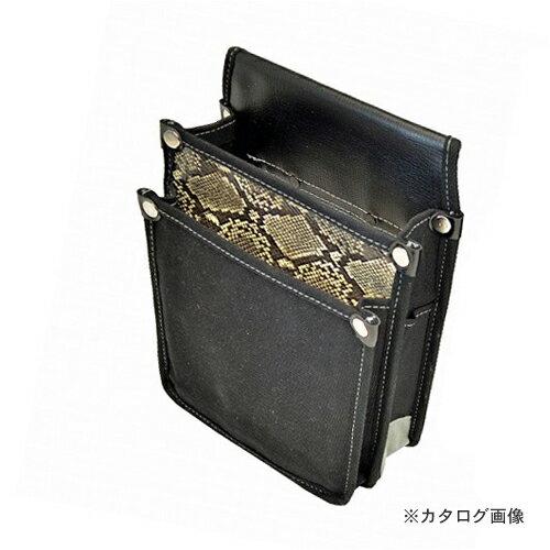 マルキン印 内側ポケット付帆布/白蛇柄 YK-10 黒