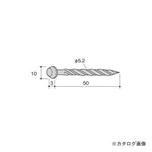 カネシン スクリューくぎ (140本入) ZS50