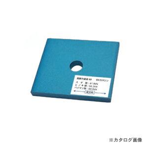 カネシン 高耐力座金60 (1個入) W12×110×95