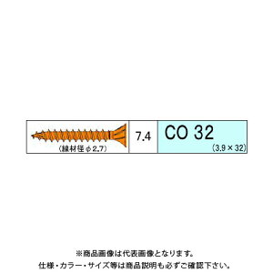ダンドリビス コンパネ用 CO 595本入 12号 V-COX032-SX
