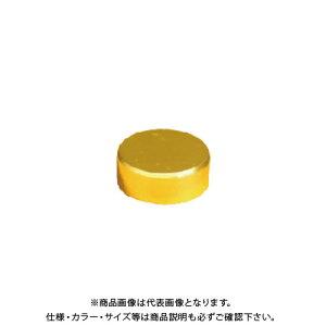 ダンドリビス 太鼓鋲風ネジキャップ(真鍮・丸平) 各10個入 ブリスターパック C-TCMMHX-10