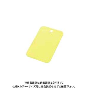 TKG 遠藤商事 トンボ スウィーツカラーシート S バナナ AMNG305 7-0357-0709