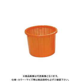 【直送品】安全興業 丸型収穫かご オレンジ(ベルト付) 大 356×275mm (10入)