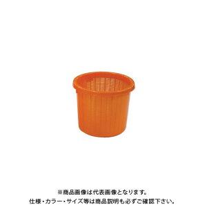 【送料別途】【直送品】安全興業 丸型収穫かご オレンジ(ベルト付) 小 270×230mm (20入)
